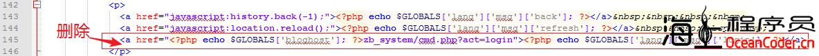 ZBlogPHP1.5以上版本修改404错误页