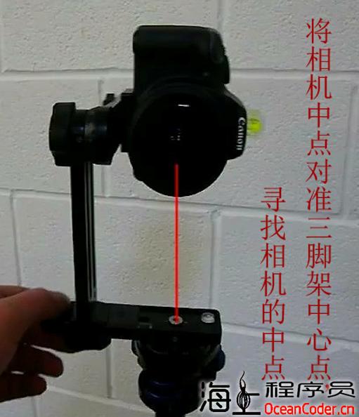 [全景漫游系列笔记][章节003]-相机节点寻找与调整实战教程_示例1[转]