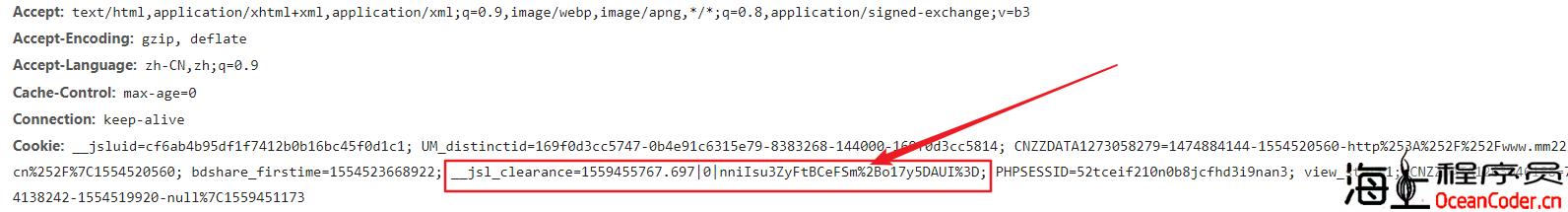 关于某网赚网盘通过js加密cookie从而限制抓取网页源码的解决办法