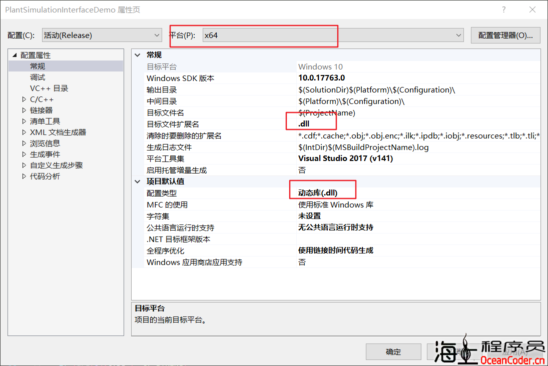 [PlantSimulation]#C015#C语言接口学习-官方DEMO