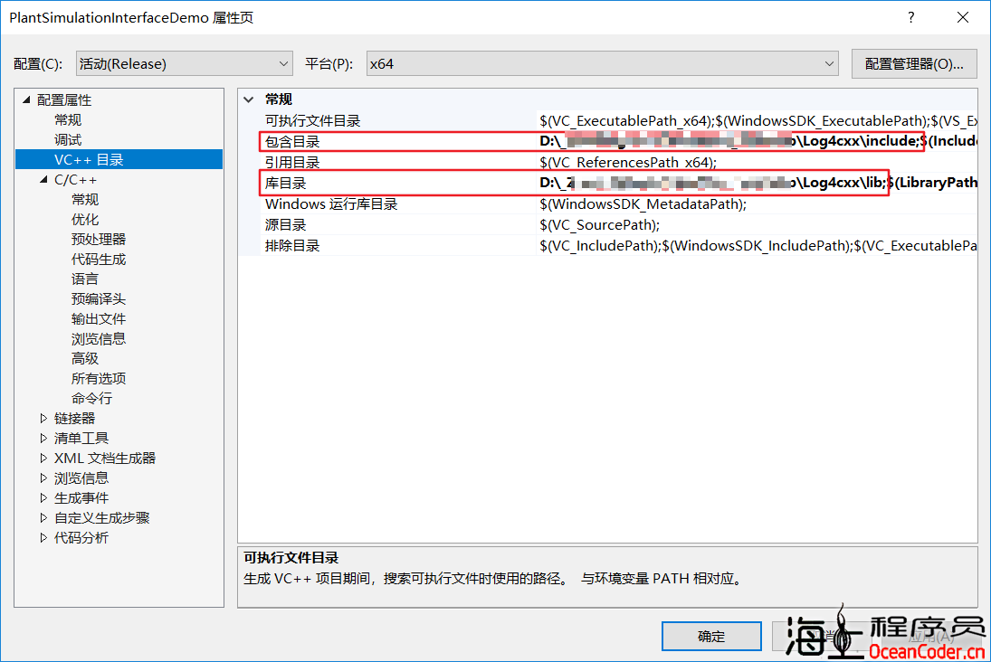 [PlantSimulation]#C016#C语言接口学习-官方DEMO功能扩展